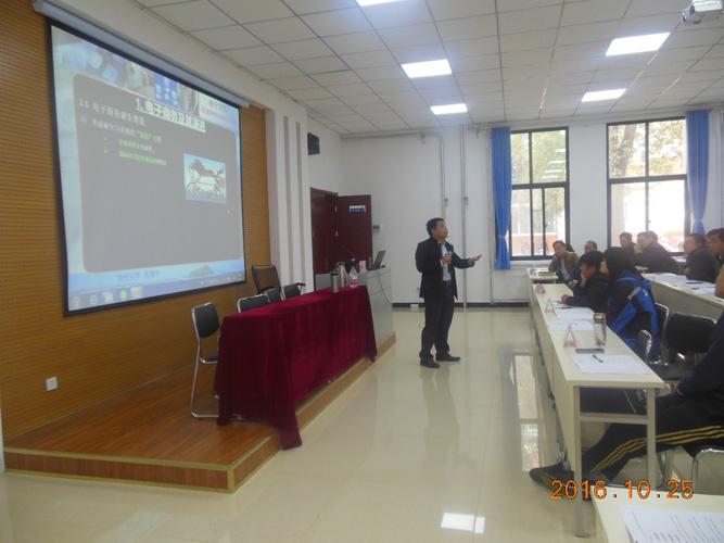 郑州大学张建华教授在河南省快递企业管理人员业务提升培训班做题为